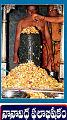 Sri Trikoteswara Swamy 4.jpg
