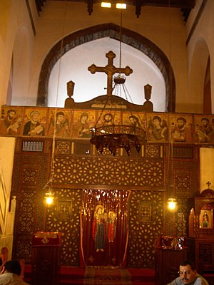 Saint Barbara Church in Coptic Cairo - The interior of the Coptic Orthodox Church of St. Barbara (open 9am - 4:30pm daily)