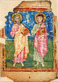 St Luke & St John, from The Adysh Gospels.jpg