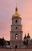 St Sophia bell tower Kiev 2018 G07.jpg
