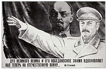 how did lenin and stalin transform Exposing stalin's plan to conquer europe  the red army did,  of russians whose lives were wasted in the insane plans of lenin and stalin for world.