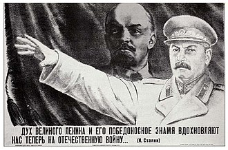 "Estonian Soviet Socialist Republic - A propaganda poster from the Stalin era. The poster says: ""The spirit of the great Lenin and his victorious banner encourage us now to the Patriotic War."""