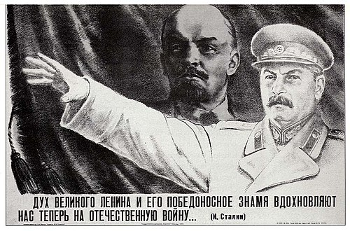 """The Spirit of Great Lenin and his victorious banner inspire us for the Great Patriotic War"" (Stalin) Stalin Lenin jk.jpg"
