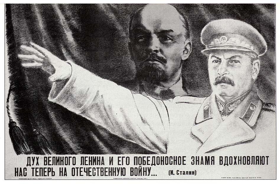 Stalin Lenin jk