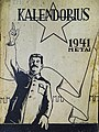 Stalinist Propaganda Magazine - Memorial Museum Adjacent to Ninth Fort - Nazi Genocide Site - Kaunas - Lithuania (27885145906) (2).jpg
