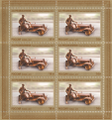 Stamp-russia2000-rukavishnikov-nikulin-block.png