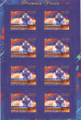 Stamp-russia2009-fountains-block.png