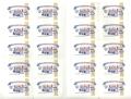Stamp-russia2009-kremlins-22-block.png