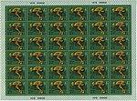 Stamp Soviet Union 1978 CPA4811kb.jpg
