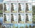 Stamp of Belarus - 2001 - Colnect 85842 - Nature reserve - Narochanskyi.jpeg