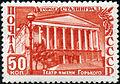 Stamp of USSR 1534.jpg