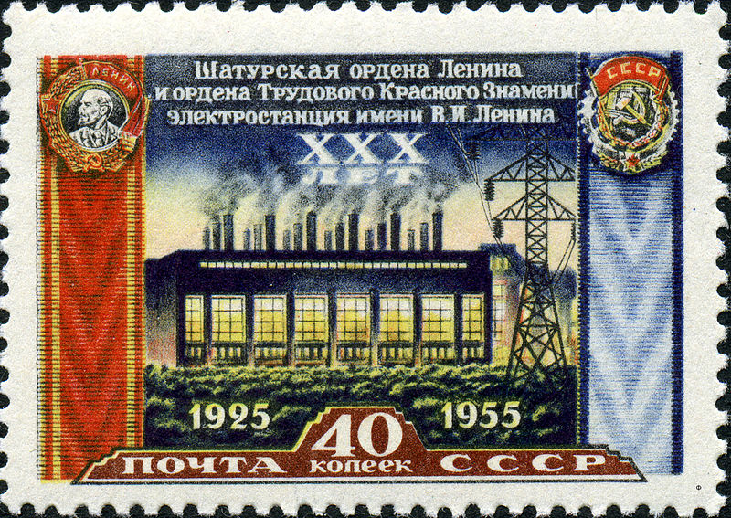 Файл:Stamp of USSR 1959.jpg