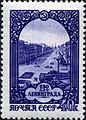Stamp of USSR 2009.jpg