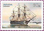 Stamp of Ukraine s382.jpg