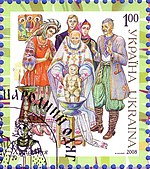 Stamp of Ukraine s973.jpg
