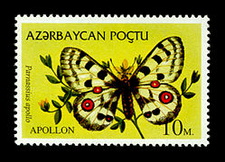 Stamps of Azerbaijan, 1995-292.jpg
