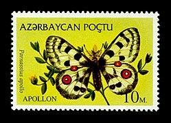 Stamps of Azerbaijan, 1995-292.jpg