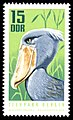 Stamps of Germany (DDR) 1970, MiNr 1618.jpg