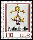 Stamps of Germany (DDR) 1990, MiNr 3309.jpg