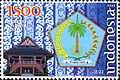 Stamps of Indonesia, 052-10.jpg