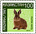 Stamps of Kazakhstan, 2013-14.jpg