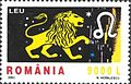 Stamps of Romania, 2002-05.jpg