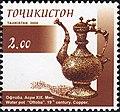 Stamps of Tajikistan, 010-08.jpg