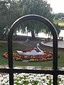 Stapenhill Gardens - The Swan - geograph.org.uk - 1483571.jpg