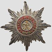 Star to Order St Alexander Nevsky embroidered