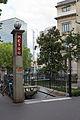 Station Mairie-de-Montreuil - 2012-07-03 - IMG 4790.jpg