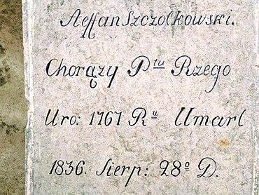 Nomenklatura typograficzna - ligatura