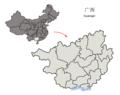 Subdivisions of Guangxi (China).png