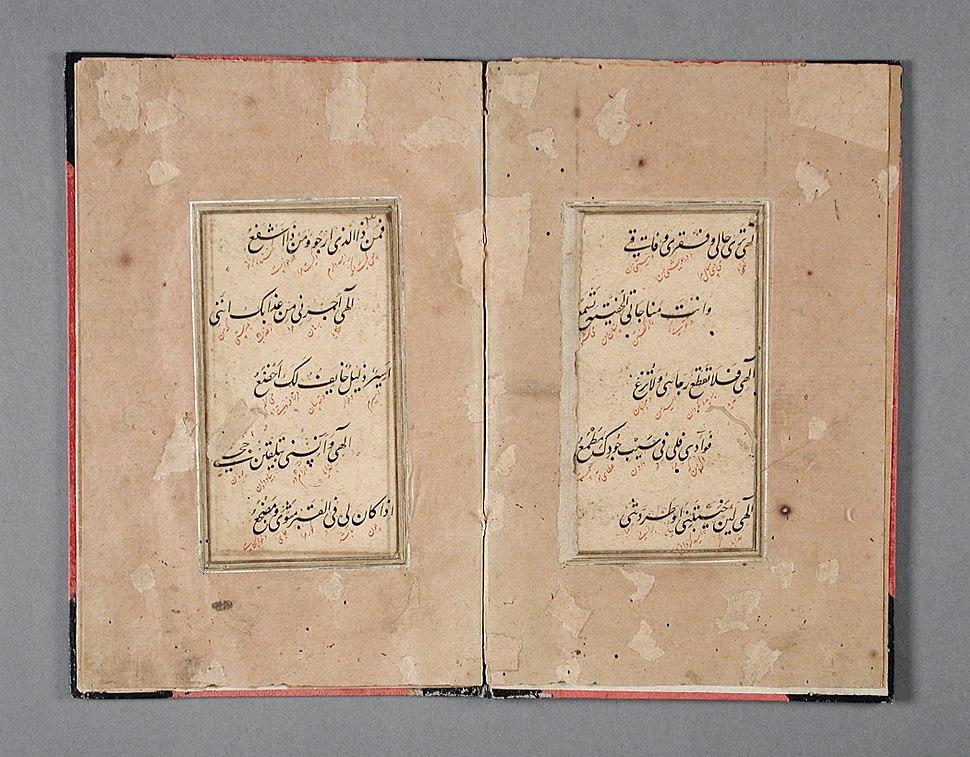 Sufi Prayer Book LACMA M.87.21