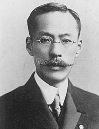 Sumitomo Tomoito.jpg