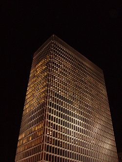 Suntrust Building Atlanta.jpg