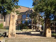 Sutherland Entertainment Centre 1