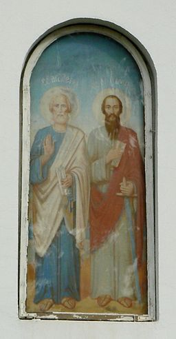 Svoge-church-St-Peter-and-St-Pavel-icon