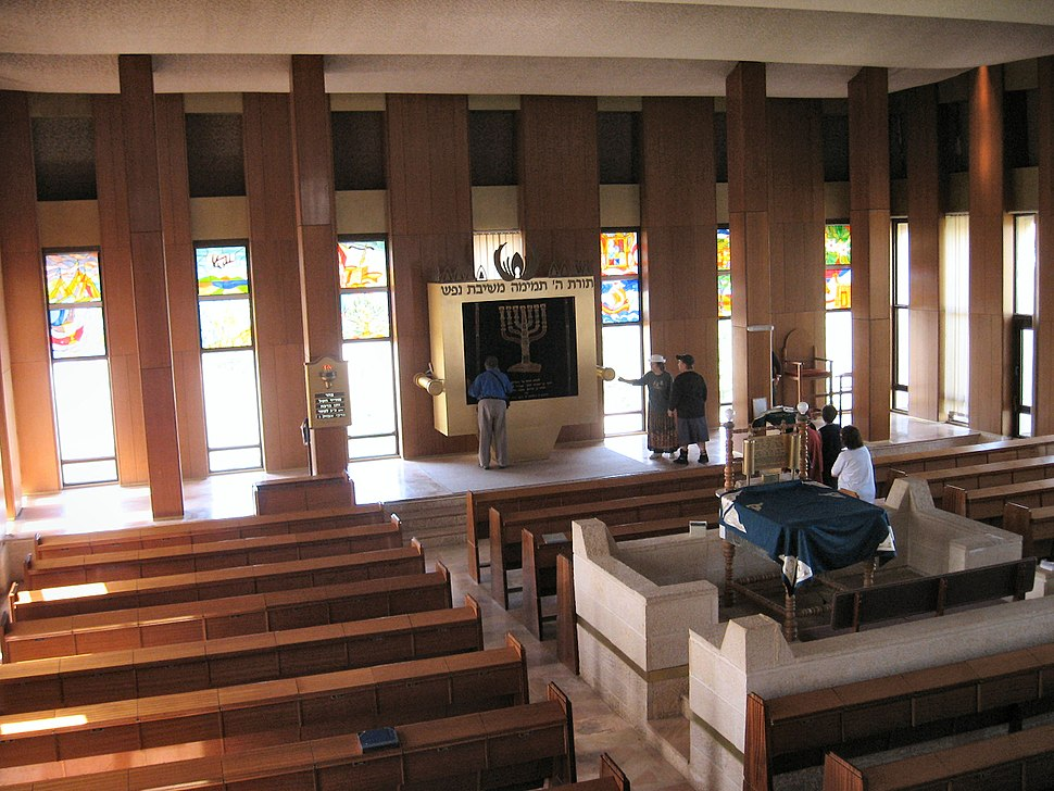 Synagogue of new SHILO JPG