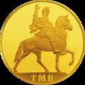 TM-2011-20manat-Oguz Han2-b.png