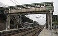 TRA Qiding Station footbridge rear 20130117.jpg