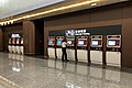 TVMs at Daxing Airport Railway Station (20190925172223).jpg
