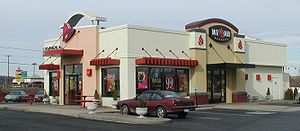 Back Yard Burgers - A co-branded Back Yard Burgers - Taco Bell restaurant in Shepherdsville, Kentucky. Photo taken January 2003.