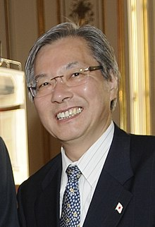 Tadamichi Yamamoto - Reception at the Hôtel de Talleyrand (cropped).jpg