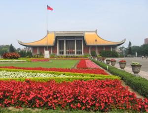 Sun Yat-Sen Memorial Hall in Taipei, Republik ...