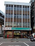Taipei Guanghua Post Office 20161031.jpg