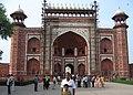 Taj Mahal, Agra views from around (12).JPG