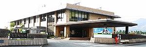 Takamori, Kumamoto - Takamori town hall