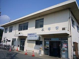 Takashi Station Railway station in Toyohashi, Aichi Prefecture, Japan