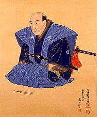 Takashima Shuhan.jpg