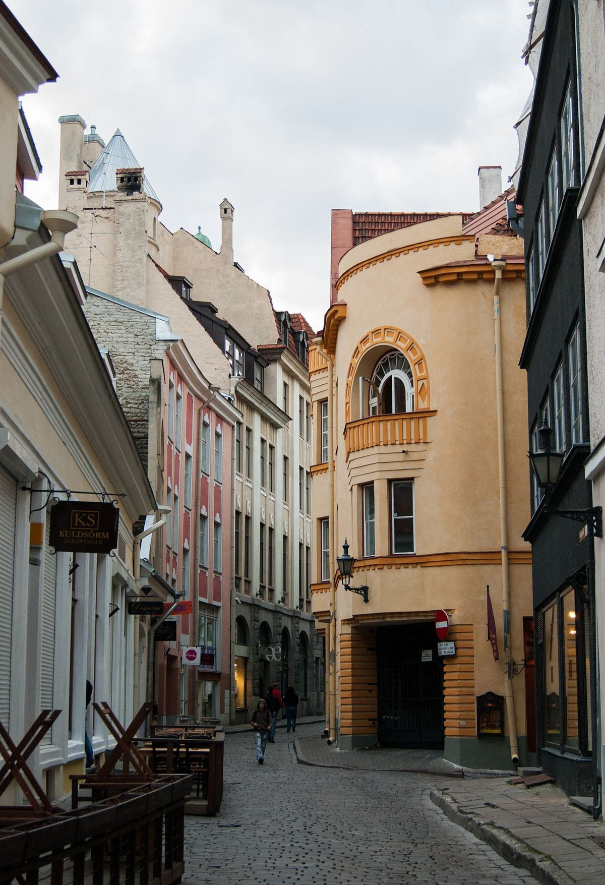Улица Вяйке-Карья